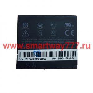 Аккумулятор для HTC HD2 T8585 (BB81100)