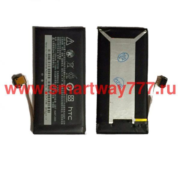 Аккумулятор для HTC One V (BK76100)