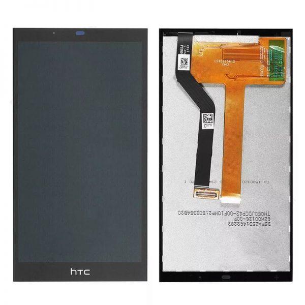 Дисплей для HTC Desire 626G Dual с тачскрином Черный