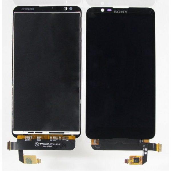 Дисплей для Sony E2105/E2115 (E4/E4 Dual) с тачскрином Черный