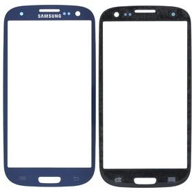 Стекло для Samsung i9300 (S3) Синее