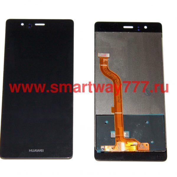 Дисплей для Huawei P9 в сборе с тачскрином Черный
