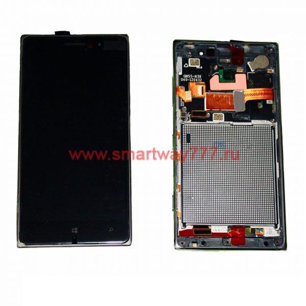 Дисплей для Nokia 830 (RM-984) с тачскрином и рамкой Черный