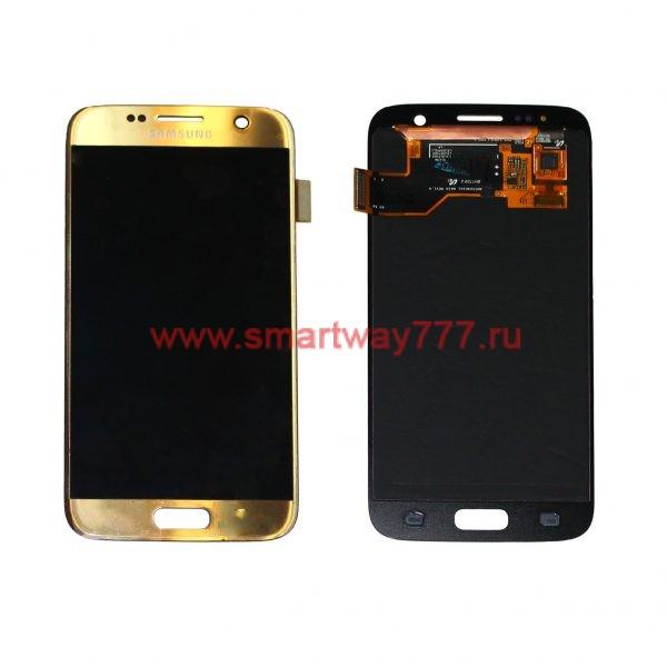 Дисплей для Samsung S7 / G930 Золотой (100% ОРИГИНАЛ сервис)
