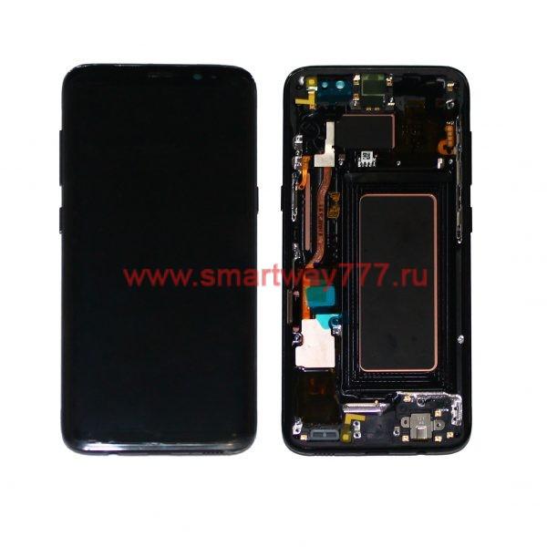 Дисплей для Samsung S8 / G950F Черный+рамка (100% ОРИГИНАЛ сервис)