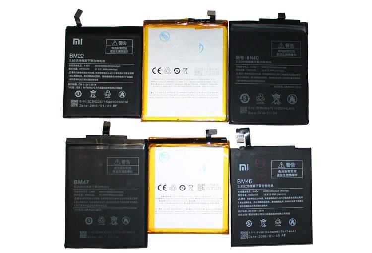 Аккумуляторы для Xiaomi, Meizu