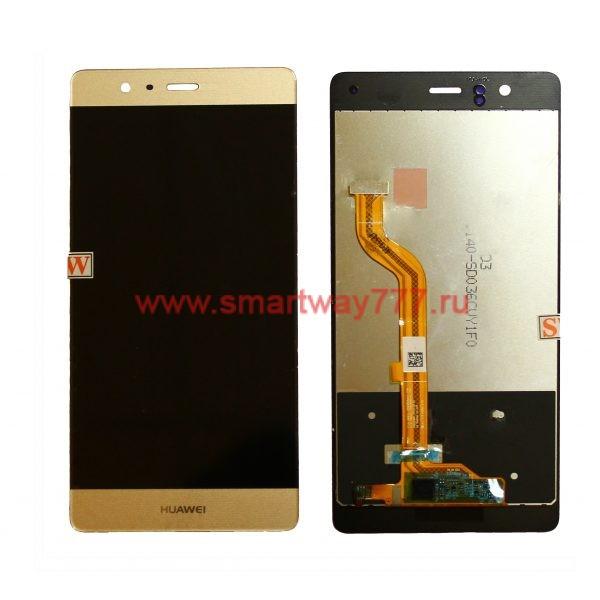 Дисплей Huawei P9 с тачскрином Золото