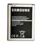 Аккумулятор для Samsung J1 2016 (J120F) EB-BJ20CBE 2050 mAh