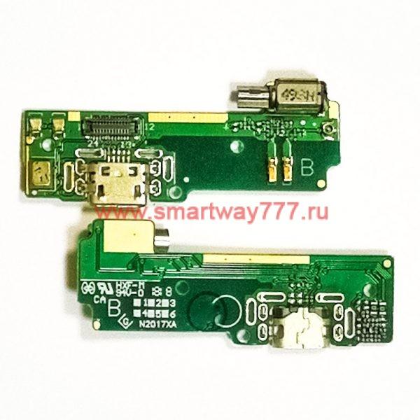 Шлейф для Sony F3111 /F3112 (XA/XA Dual) на плате с разъемом зарядки / вибро / микрофон