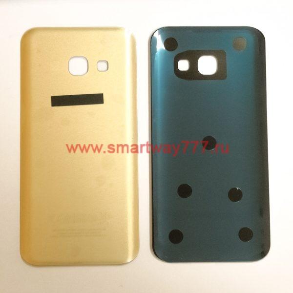 Задняя крышка для Samsung A3 2017 (A320F) Золото