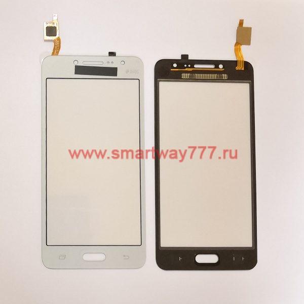 Тачскрин для Samsung G532F Серебро