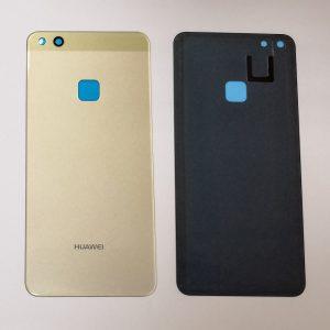 Задняя крышка для Huawei P10 lite Золото