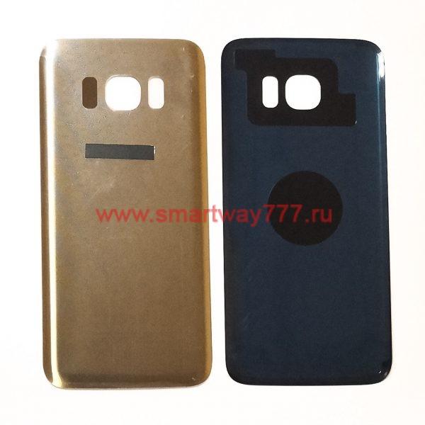 Задняя крышка для Samsung S7 Edge (G935F) Золото