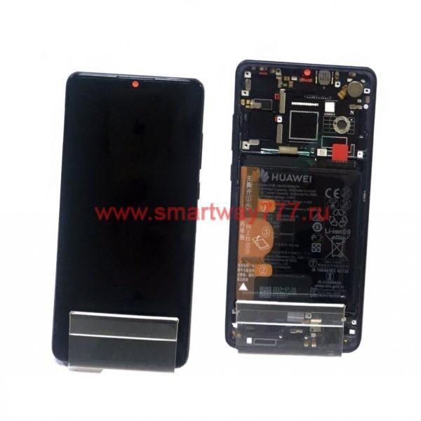 Дисплей для Huawei P30 в рамке с аккумулятором (снятый, новый)